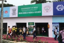 22nd National Health Exhibition organized by Central Calcutta Science & Culture Organization for Youth