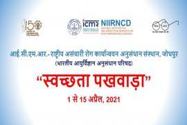 Celebration of Swachhta Pakhwada 2021 at ICMR-NIIRNCD, Jodhpur.