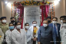 Hon'ble Minister for Health & Family Welfare Dr Harsh Vardhan and Secretary-DHR & DG-ICMR Prof (Dr) Balram Bharagva inaugurated ICMR Mycology Advanced Resource Centre (iMARC) at AIIMS Bhopal on March 13, 2021